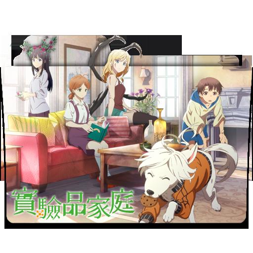 Jikkenhin Kazoku Creatures Family Days v1 by EDSln
