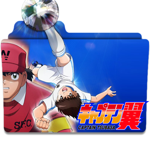 Captain Tsubasa v1 by EDSln