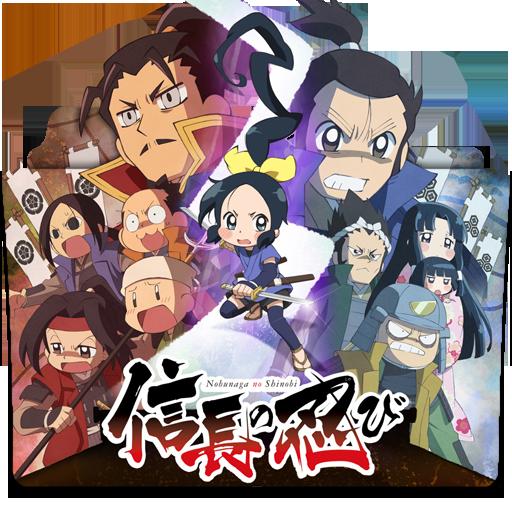 Nobunaga no Shinobi: Anegawa Ishiyama-hen by EDSln