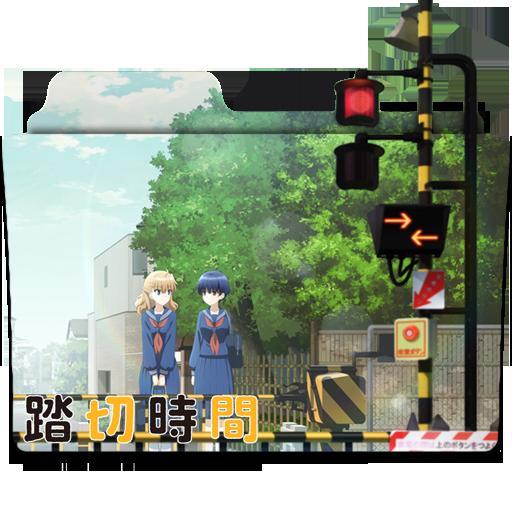 Fumikiri Jikan v1 by EDSln
