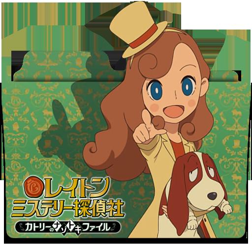 Layton Mystery Tanteisha Katri no Nazotoki File v1 by EDSln