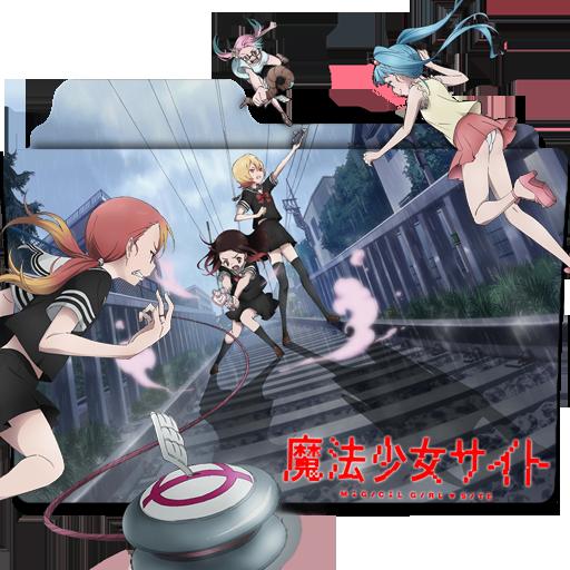 Mahou Shoujo Site v1 by EDSln