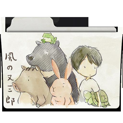 """Képtalálat a következőre: """"Kaze no Matasaburou icon"""""""