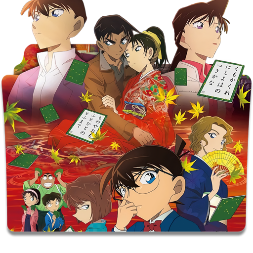 Detective Conan Movie 21 The Crimson Love Letter 2 by EDSln