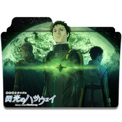 Mobile Suit Gundam: Hathaway's Flash v1