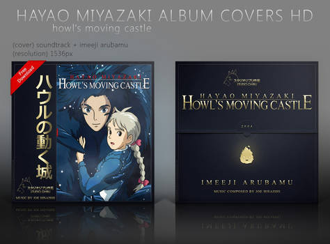 Howl's Moving Castle Album Covers HD