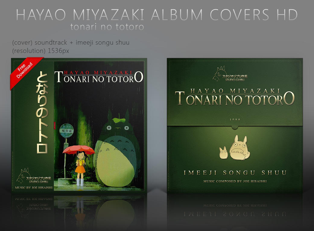 Book Cover Design Hd ~ Tonari no totoro album covers hd by shinobireverse on deviantart