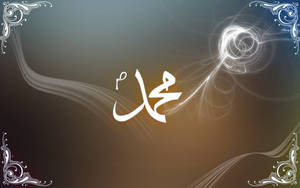 Muhammad PBUH Fragrant by themerboy