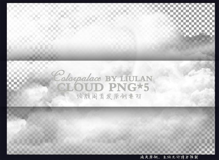 5CLOUD PNG by qianyuanliulan