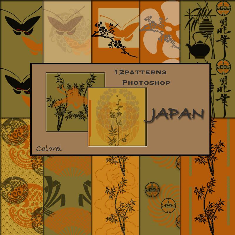 Japan by libidules