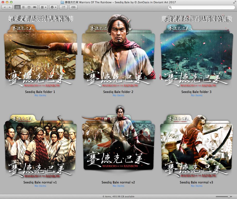 John Woo Warriors Of The Rainbow: Warriors Of The Rainbow (Taiwanese) Movie Folder By