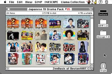 Japanese TV Drama Dorama folder icon pack 85 by zenoasis