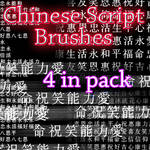 chinese script brushes