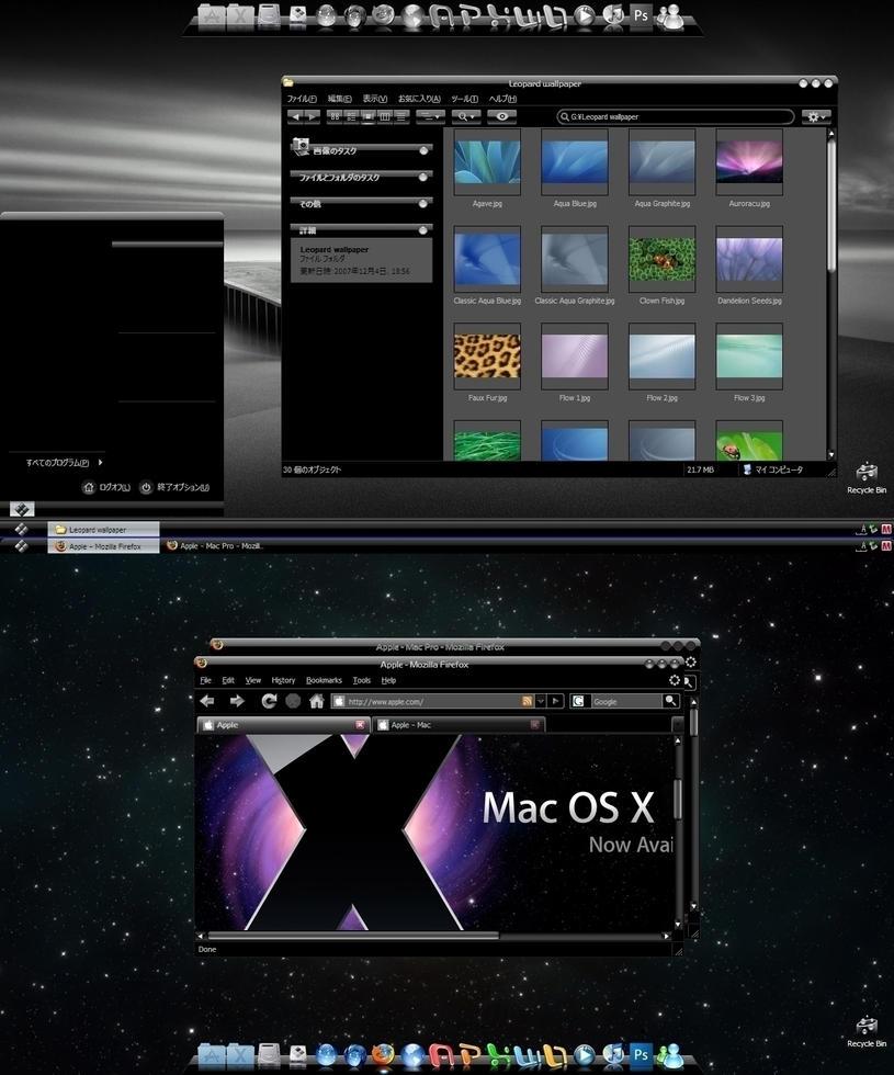 TypeZero v1.1 for XP by DarkAngel66X