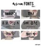 korean fonts  part 1