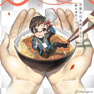 Happy Birthday Yuuri Katsuki!