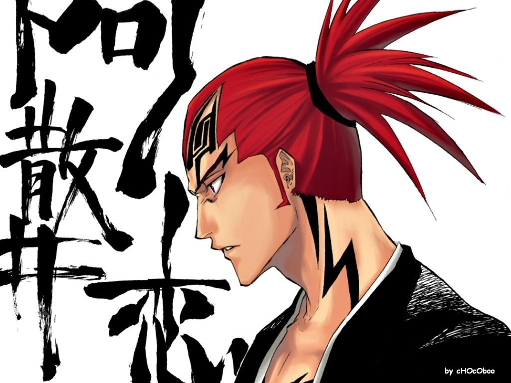 Renji X Reader-I Don't Hate You by wildwolf1111111111 on