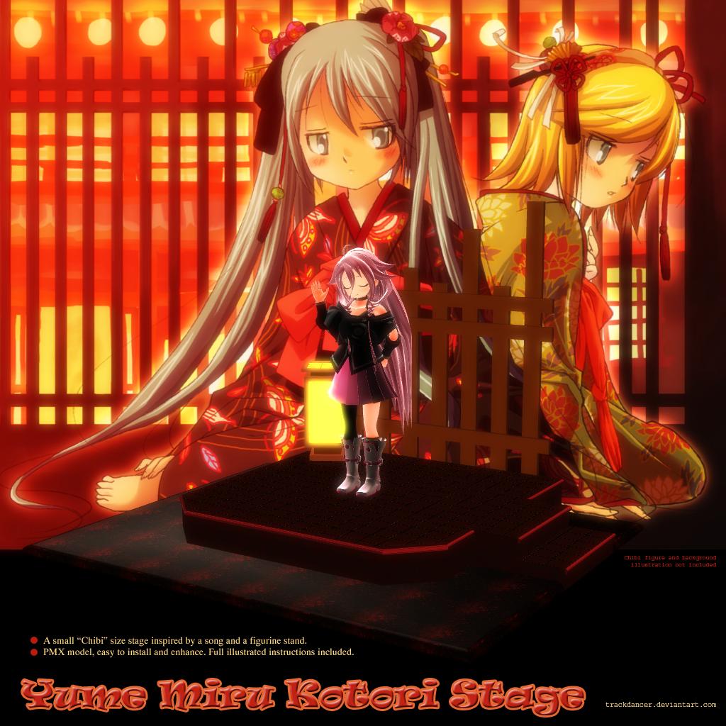 MMD Yumi Miru Kotori Stage