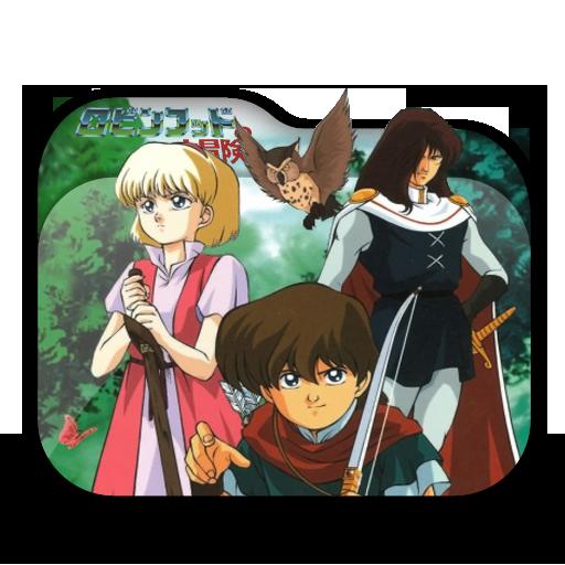 """Képtalálat a következőre: """"Robin Hood no Daibouken ico"""""""