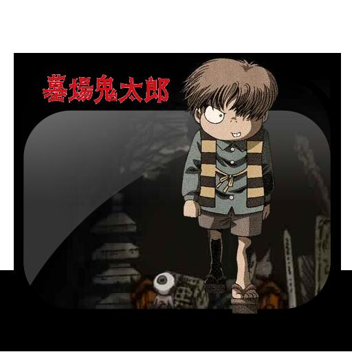 """Képtalálat a következőre: """"Hakaba Kitarou ico"""""""
