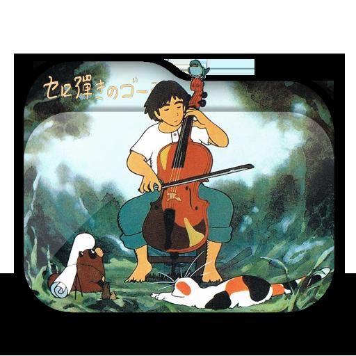 """Képtalálat a következőre: """"Cello Hiki no Gauche"""""""