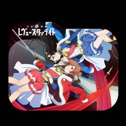Shoujo Kageki Revue Starlight Folder Icon 002 by LaylaChan1993
