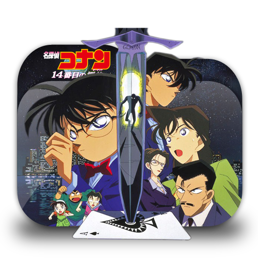 Detective Conan Movie 02 Jyuuyonbanme no Target Fo by