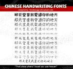 Chinese Handwriting Fonts