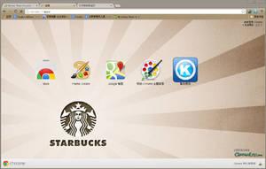 Starbucks theme by chromelay