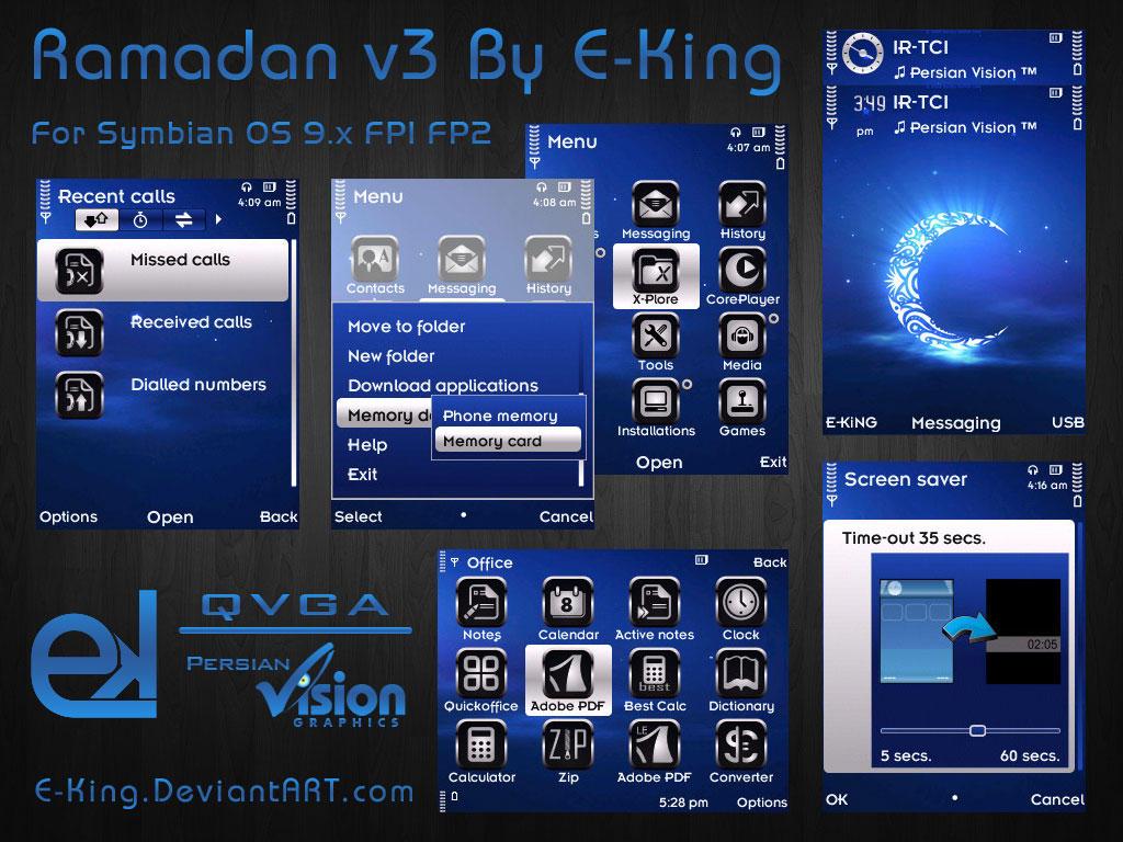 Ramadan v3 - 240x320 QVGA Theme SymbianOS9.x