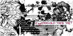 egg9700- OLD WEB 7 SET by egg9700-brushes