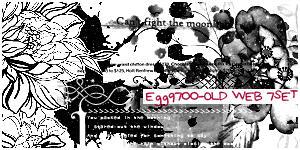 egg9700- OLD WEB 7 SET by egg9700-brushes