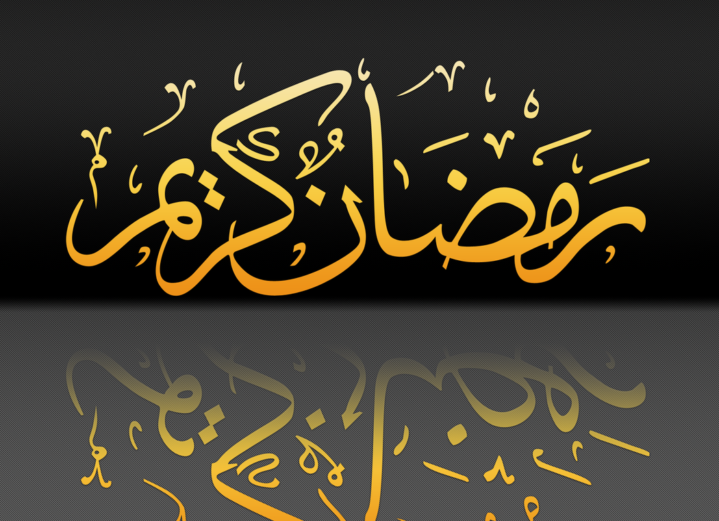Ramadan islam calligraphie by ademmm