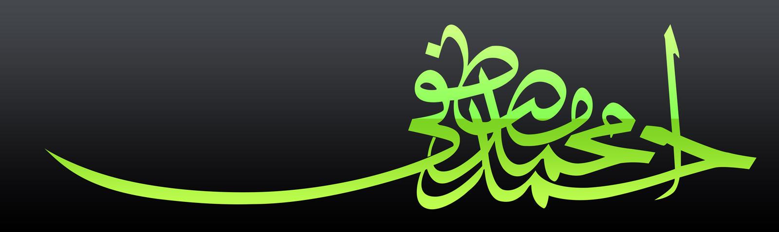 Ahmad Mahmod Muhammad Mustafa by ademmm