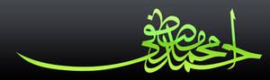 Ahmad Mahmod Muhammad Mustafa