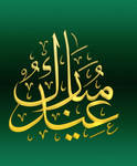 Eid Mubarak Aid Bayram Bairam