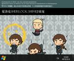 Sherlock Shimeji