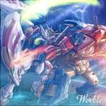 Gundam Vs. Prime Gif