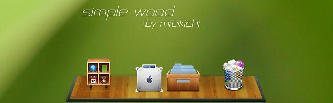Simple Wood by MrEikichi