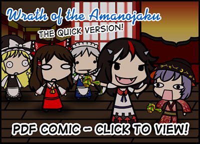 Wrath of the Amanojaku - The Quick Version! [PDF]