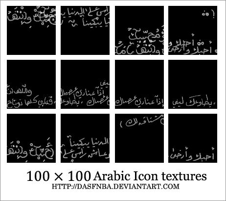 http://fc01.deviantart.net/fs50/i/2009/266/e/1/100x100_arabic_text_textures_by_DasfnBa.png