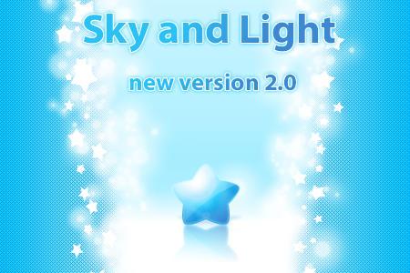 sky and light v2 by skingcito