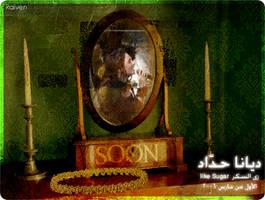 ___ Mas and louly : Soon ___ by Raiveno
