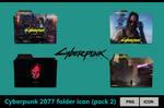 Cyberpunk 2077 (pack 2)