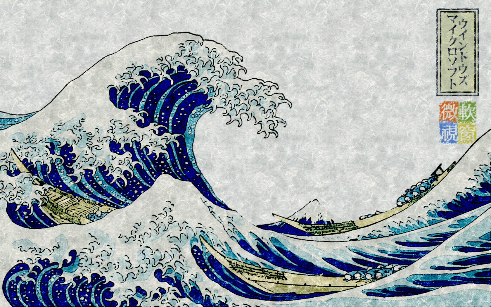 Hokusai's The Great XP by AndoOKC