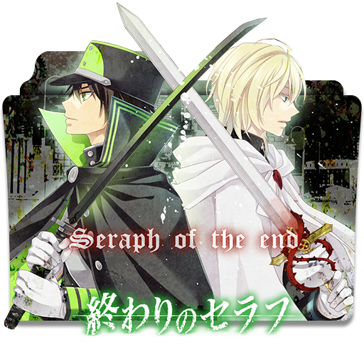 icon folder seraph of the end 2 by alex 064 on deviantart