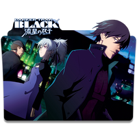 Icon Folder - Darker Than Black by alex-064