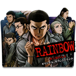 Icon Folder - Rainbow: Nisha Rokubou no Shichinin
