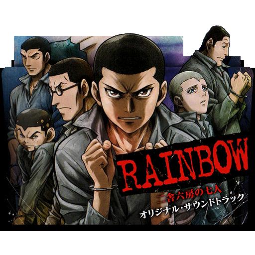 """Képtalálat a következőre: """"Rainbow: Nisha Rokubou no Shichinin png"""""""