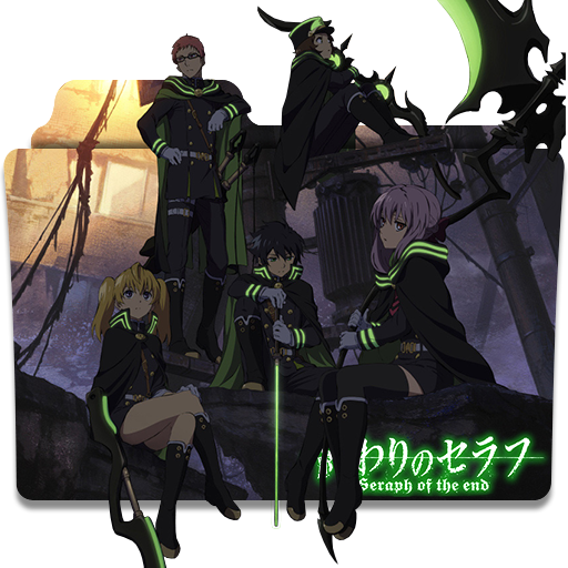 Icon Folder - Seraph Of The End (1) by alex-064